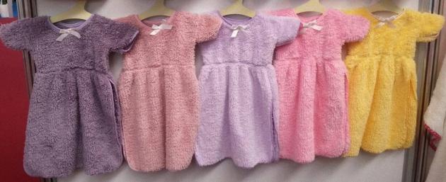 Hand Towel - Dress 1