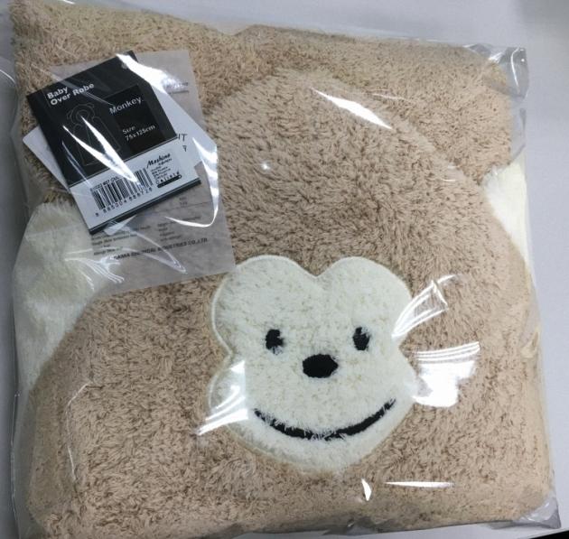 Baby Hooded Towel Robe 2